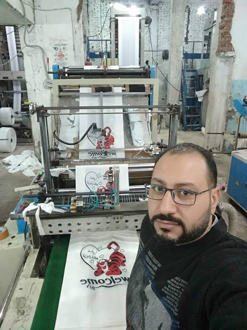 Thanks to customers from Egypt for their continued use of DIPO Plastic Machinery.